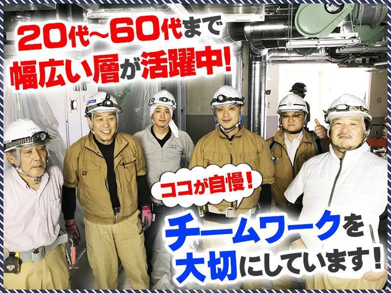 入社祝金10万円!寮など働く環境整えます!現場と製造募集