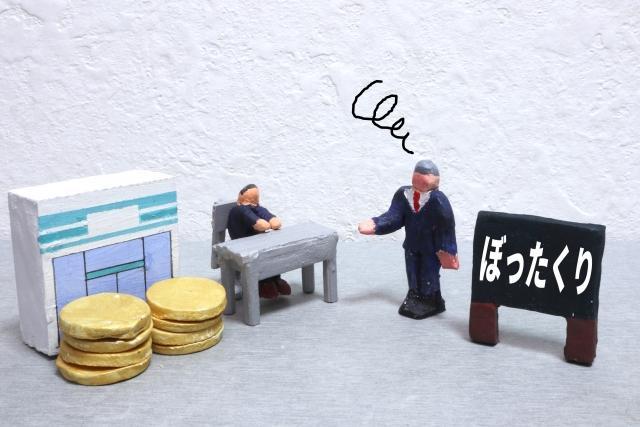 1:事前行動(お店探し編)