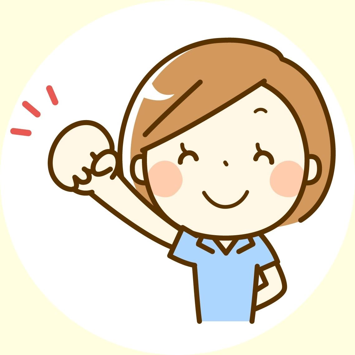 Opening募集♪年間休日120日!賞与・長期休暇◎残業×
