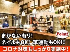 飛騨の蔵酒場 焼き鳥と肉巻き串 串場金蔵